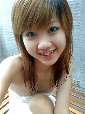 Asian Amateur Butts Pics